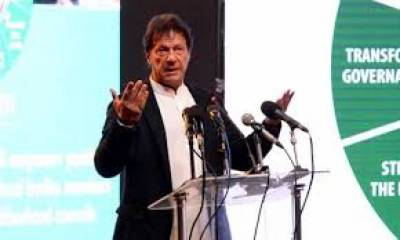PM Imran Khan lays foundation stone of several mega projects in Balochistan including Gwadar International Airport