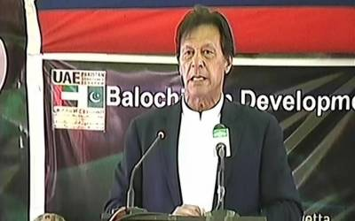 PM Imran Khan makes big announcement over CPEC western route