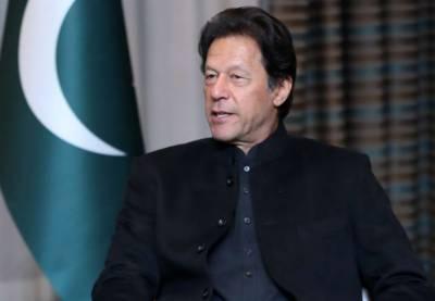 PM Khan to inaugurate Lahore Karachi VIP Non Stop train