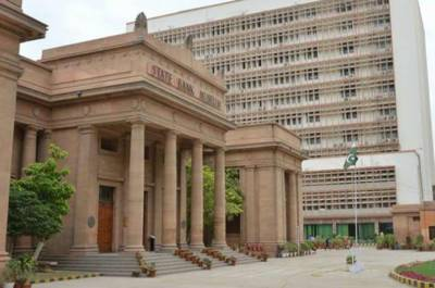 State Bank of Pakistan raises key interest rates yet again