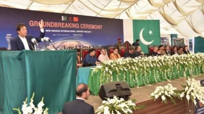 Development of Gwadar will benefit entire world: PM