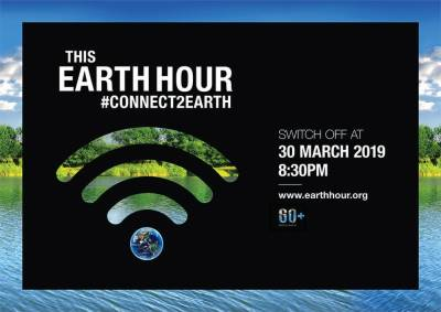 Earth Hour to be observed tonight from 8:30 pm to 9:30 pm