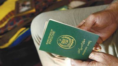 For the first time in history, Pakistan to launch innovative E Passport system