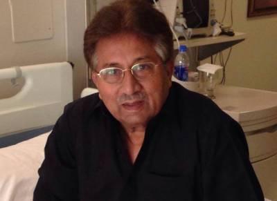 Former President Pervaiz Musharraf suffering from rare disease, details revealed