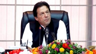 Karachi: PM to inaugurate Bagh Ibn-e-Qasim today