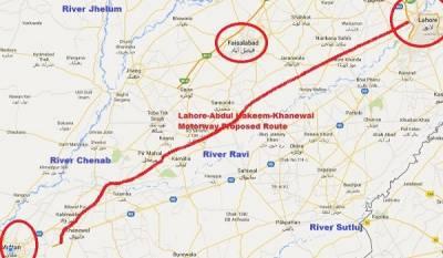 MAbdul Hakim Motorway inauguration announced