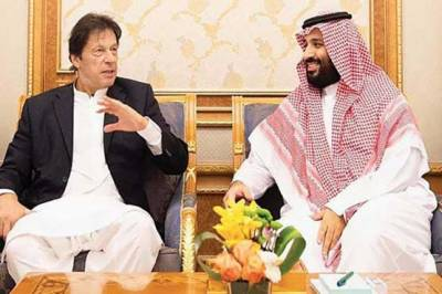 Pakistanis get yet another good news from Saudi Arabia