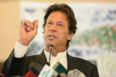 PM Khan makes a pardon offer to Nawaz, Zardari but on one condition