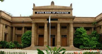 SBP increases policy rate by 50 basis points from April