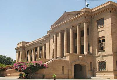 SHC issues notices to officials for alleged encroachment on graveyard case