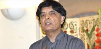 Chaudhry Nisar Ali Khan breaks silence over latest political and regional issues