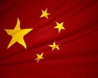 China expects first trade in national emissions scheme in 2020