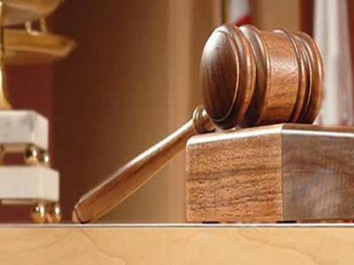 Court extends Durrani's remand till 12th April