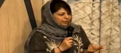 In Reaction, Mehbooba Mufti threatens at separation of Occupied Kashmir with India