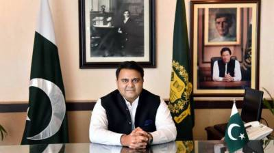 Information Minister Fawad Chaudhry writes letter to CJP