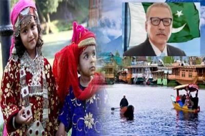 International Congress of Islamic history of Kashmir will be held in Islamabad