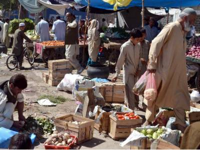 MQM-P concerns over rising inflation