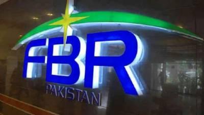Pakistan Federal Board of Revenue (FBR) makes history