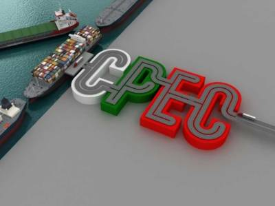 Pakistan not prepared for the CPEC second phase, reveals SBP Report