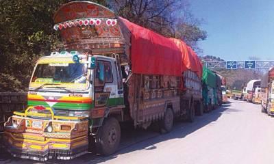 Pakistan responds over Indian media report on cross border intra Kashmir trade