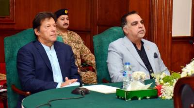 PM announces development package of Rs162bn for Karachi
