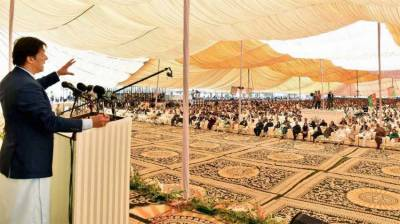 PM reaffirms Govt's resolve to recover looted national wealth