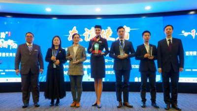 Short Video on a young Pakistani won craftsmanship spirit award at first Belt and Road Competition