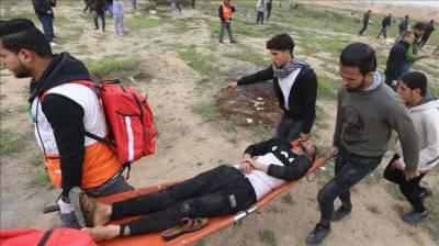 4 Gazans martyred by Israel
