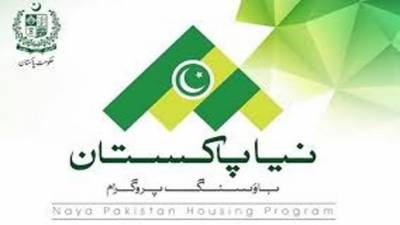 About 500,000 applications received for Naya Pakistan Housing Scheme