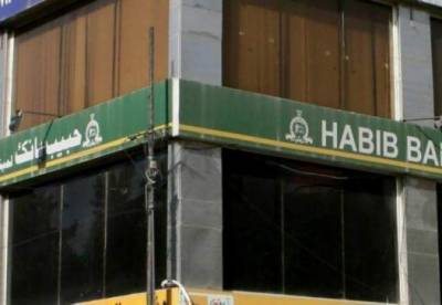 Afghanistan cancels operating licence of Pakistan HBL