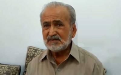 CM Punjab Usman Buzdar's father passes away
