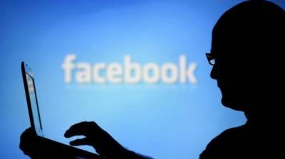 Facebook takes down 103 pages and accounts allegedly linked with ISPR employees