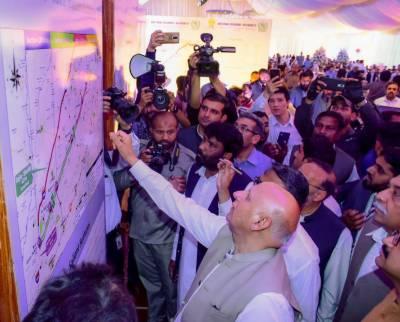 Governor Punjab inaugurates Lahore-Abdul Hakeem Motorway