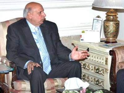 Govt doesn't want confrontation with opposition, says governor