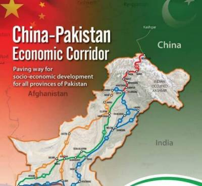 Govt plans to establish a new Directorate General for Audit of CPEC