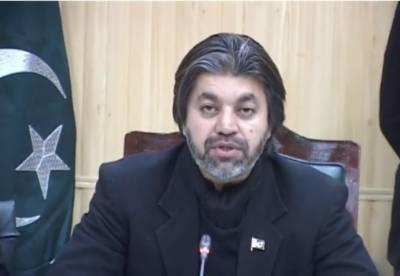 'Govt taking steps for strengthening national economy'