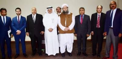High level Saudi delegation arrives in Pakistan