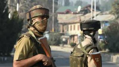 Indian Forces martyr four more Kashmiri youth in fake operations in Occupied Kashmir