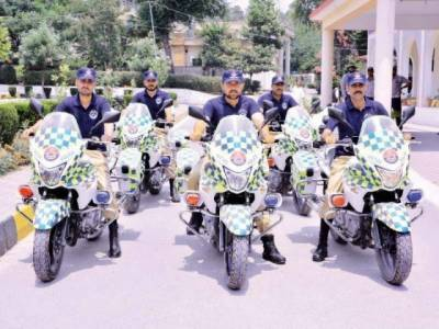 KP government to launch new Police Force