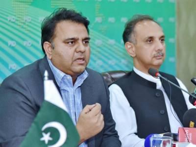 Masses united against corrupt elements: Fawad
