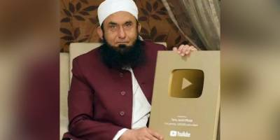 Pakistan's Moulana Tariq Jameel gets a big reward from the