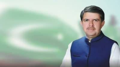 PTI candidate wins by-election in PP-218