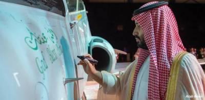 Saudi Crown Prince MBS unveils first domestic assembled trainer jet of Saudi Arabia