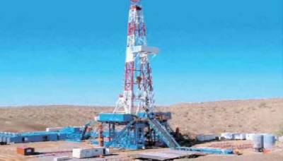Two new Oil and Gas discoveries made in Pakistan