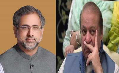 34 bullet proof vehicles of Pakistan government were deployed on protocol of Sharif family