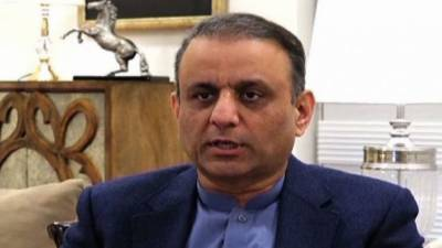 AC extends judicial remand of Aleem Khan till April 11
