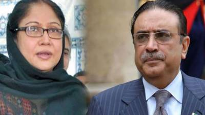 Asif Zardari, Faryal Talpur get yet another blow