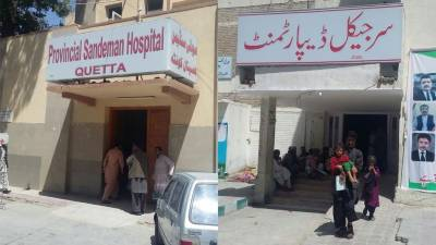 Balochistan Govt spends Rs 19 bln for provision of health facilities to people