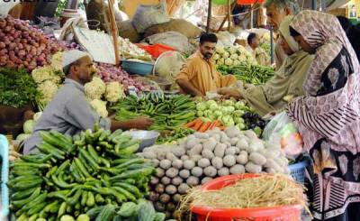 Center issues directions to provinces to ensure security, price-control during Ramadan