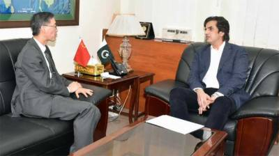 Chinese Ambassador responds over PM Khan new move over CPEC western route